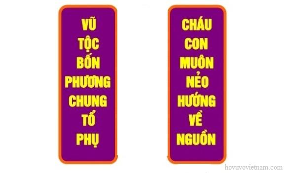 Đại hội Đại biểu HĐDH Vũ - Võ tỉnh Bạc Liêu