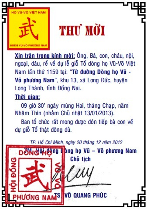 Thư mời dự Lễ giỗ Thủy Tổ dòng họ Vũ - Võ Việt Nam